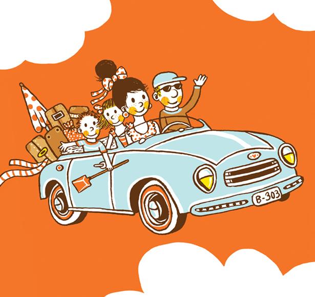 Reisespiele für Kinder