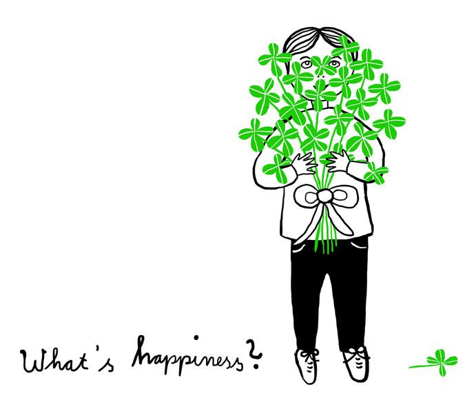 Was ist Glück?